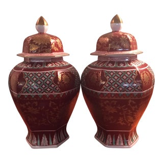 Japanese Lidded Ginger Jars - A Pair