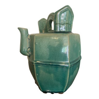 19th Century Chinese Porcelain Water Jug For Sale