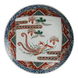 Late 19th Century Antique Japanese Phoenix Imari Charger, Meiji For Sale