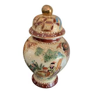 1900s Satsuma Meiji Era Japanese Ceramic Ginger Jar For Sale