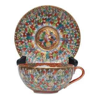 Antique Japanese Meiji Kutani Gilt Cup & Saucer For Sale