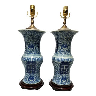 1940s Chinese Export Blue & White Beaker Shape Lamps - A Pair
