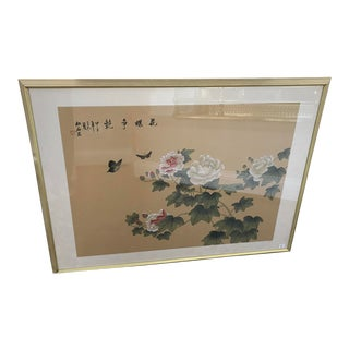 Chinese Floral Gouache Watercolor Painting on Silk For Sale