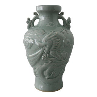 Large Celadon Vase / Urn with Raised Figural Dragon Motif #2 For Sale
