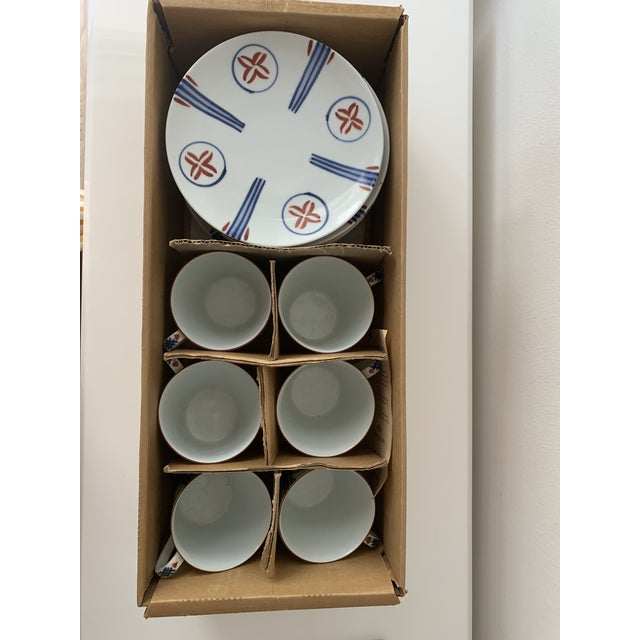 Mid Century Japanese Tea Cups and Saucers - Set of 6 For Sale - Image 9 of 13