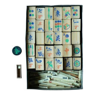 Vintage Bamboo Hand Carved Mahjong Set With Booklet For Sale