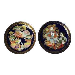 Rosenthal Wiinblad Decorative Plates - a Pair For Sale