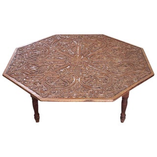 Moroccan Carved Wooden Coffee Table For Sale