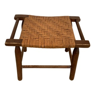 1950s Vintage Rush Bench For Sale