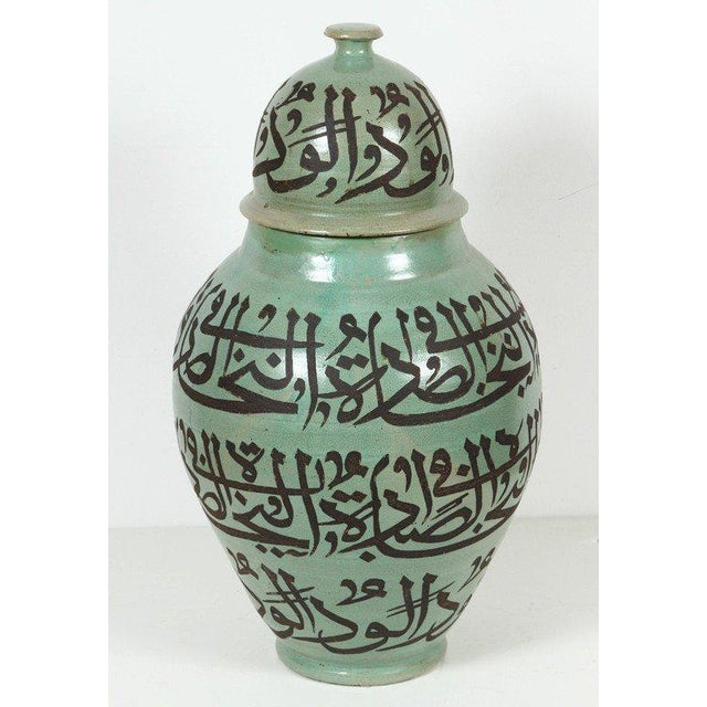 Green Moorish Ceramic Urns With Chiseled Arabic Calligraphy Writing For Sale - Image 4 of 7