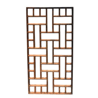 Antique Chinese Geometric Design Screen For Sale