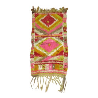 Bohemian Vintage Turkish Tulu with Long Fringe , 2'2'' x 3'6''