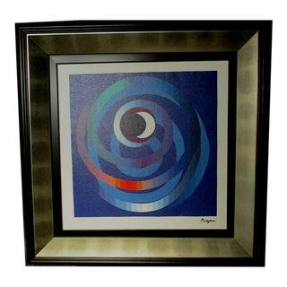 """Yaacov Agam """"Sun Moon Intimacy"""" Giclee on Canvas Print For Sale"""
