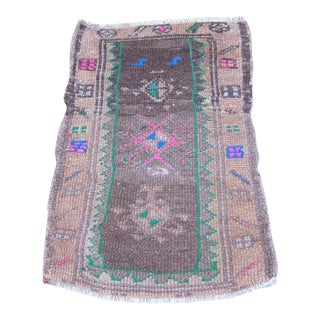 Vintage Turkish Brown Wool Pile Rug - 1′8″ × 2′6″