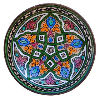 Arabesque-Patterned Ceramic Wall Plate For Sale