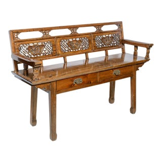Late 19th Century Chinese Elmwood Bench For Sale