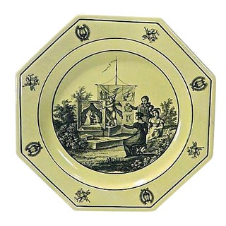 Vintage Empire Garden Scene Mottahedeh Plate For Sale