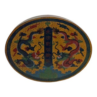 Chinese Yellow Brown Lacquer Color Oval Painting Box For Sale