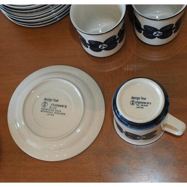 Mid-Century Design Four Cobalt Mugs & Saucers - 10 - Image 9 of 9