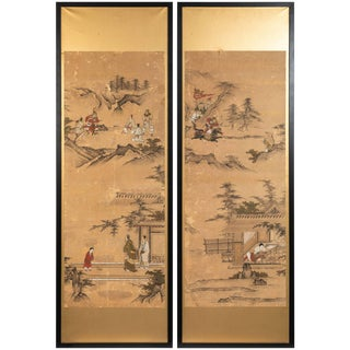 Antique Japanese Screen Panels For Sale
