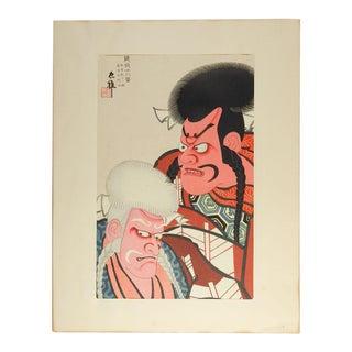 Kabuki Woodblock Print by Tadamasa Ueno For Sale