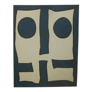 1967 Abstract Silkscreen by Michael Knigin