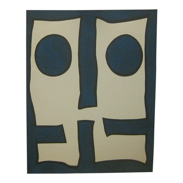 1967 Abstract Silkscreen by Michael Knigin For Sale
