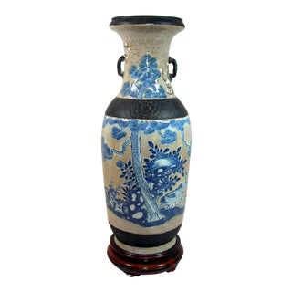 19th Century Chinese Ge-Type Blue and White Vase