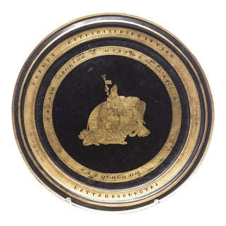 Antique India Independence Commemorative Black Lacquered Plate From the Tamil Nadu Region For Sale
