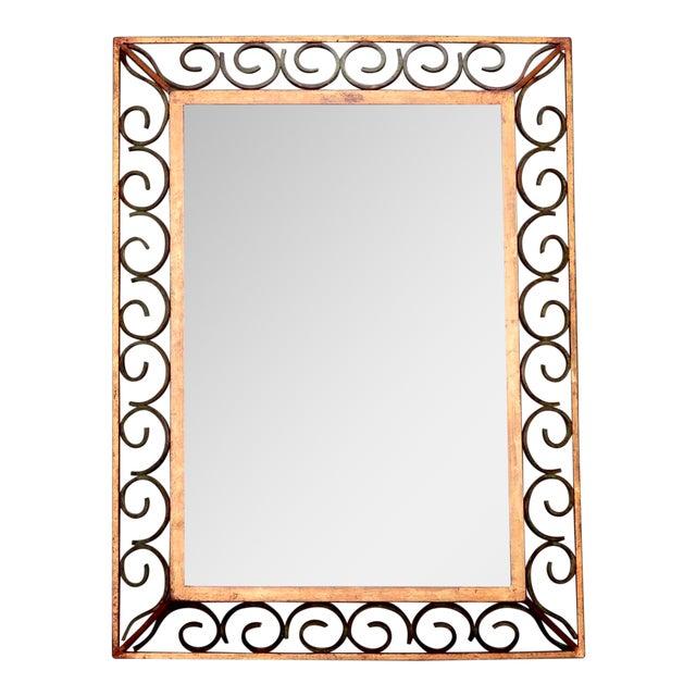 French Art Deco Gilt Iron Framed Rectangular Mirror - Image 1 of 7