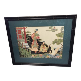 1950' S Beaumont Painting Asian Modern For Sale