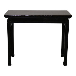 19th Century Chinese Side Table For Sale