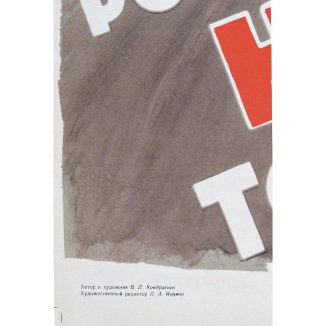 Mid-Century Modern 1963 Russian Driving Safety Poster, Do Not Brake Abruptly For Sale - Image 3 of 5
