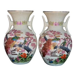 Vintage Japanese Porcelain Peacock Motif Handle Vases - a Pair For Sale