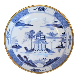 1980s Blue Canton Chinese Porcelain Bowl Encased in Brass For Sale