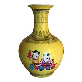 Vintage Yellow Asian Vase
