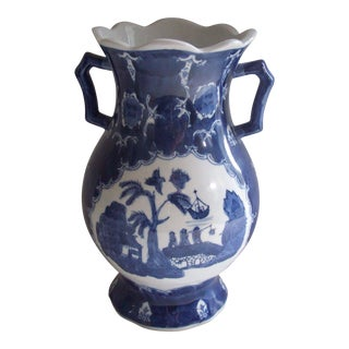 1990s Vintage Blue and White Chinese Vase For Sale