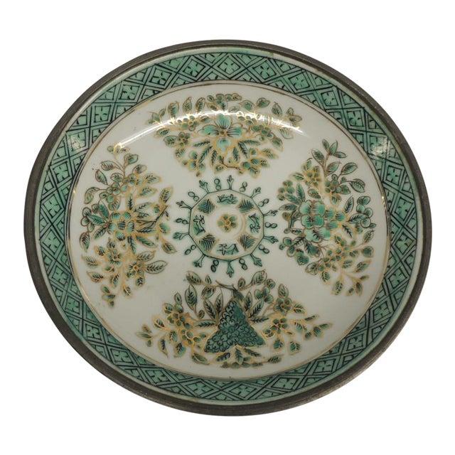 Vintage Japanese Green Decorative Ceramic Plate - Image 1 of 5