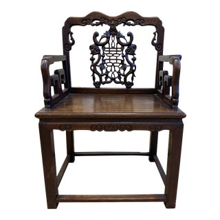 Antique Chinese Wood Carved Back Arm Chair For Sale