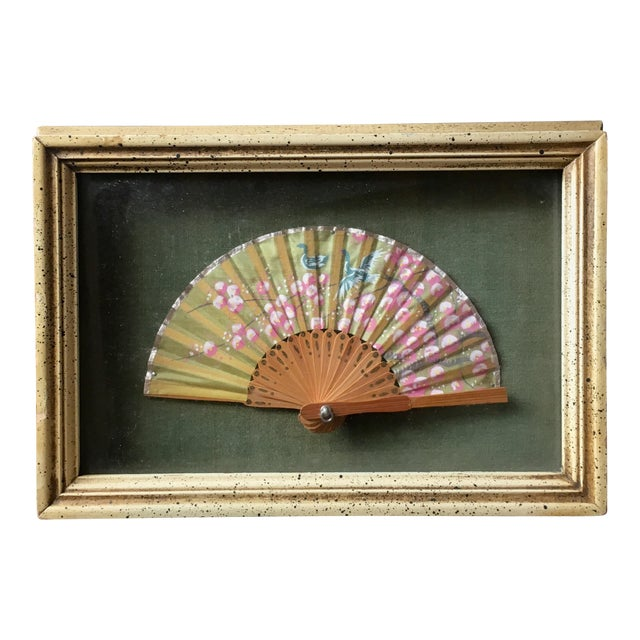 Small Chinese Silk Fan Shadow Box For Sale