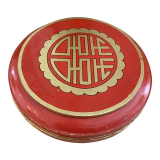 Large Vintage Chinese Red and Gold Lacquered Box For Sale