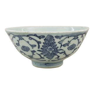 Late 19th Century Antique Asian Blue and White Bowl For Sale