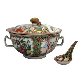 Antique Chinese Qing Rose Medallion Porcelain Covered Double Handled Bowl and Spoon For Sale