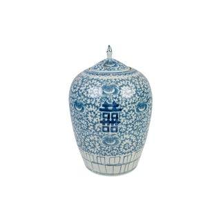 Chinoiserie Blue & White Porcelain Double Happiness Lidded Ginger Jar For Sale