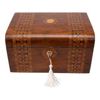 19th-Century English Mahogany Domed Tunbridge Box, Lock & Key