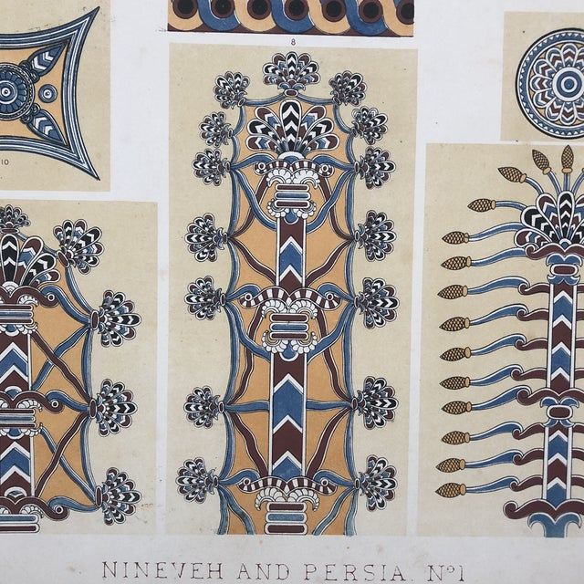 Printmaking Materials Persia and Nineveh Plate From Grammar of Ornament For Sale - Image 7 of 10