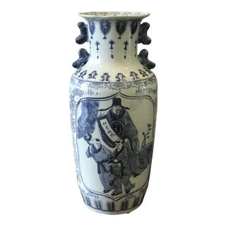 1930s Chinoiserie Blue & White Vase For Sale
