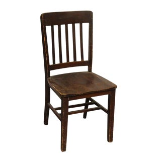 Simple Dark Wooden Dining Chair For Sale