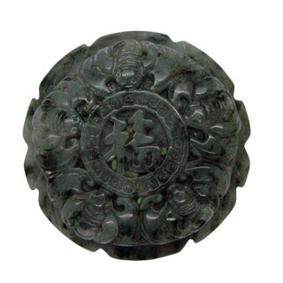 Ancient Chinese Jade Stone Round Belt Buckle Decor With Lucky Fortune Carving For Sale