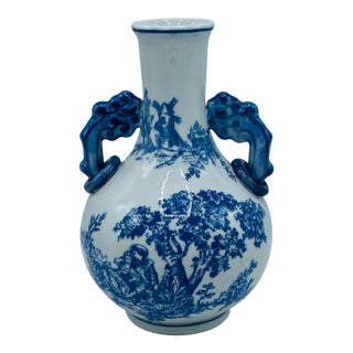 1980s Vintage Chinoiserie English Delft Blue and White Vase For Sale